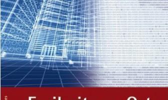 Freiheit vor Ort: Handbuch kommunale Netzpolitik | Freie Netze. Freies Wissen